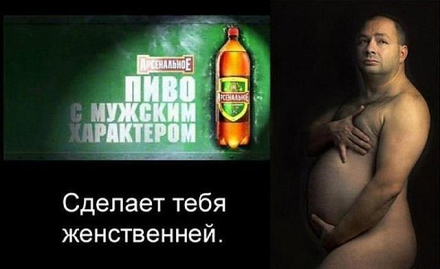 c85fded80c3b Пивной алкоголизм