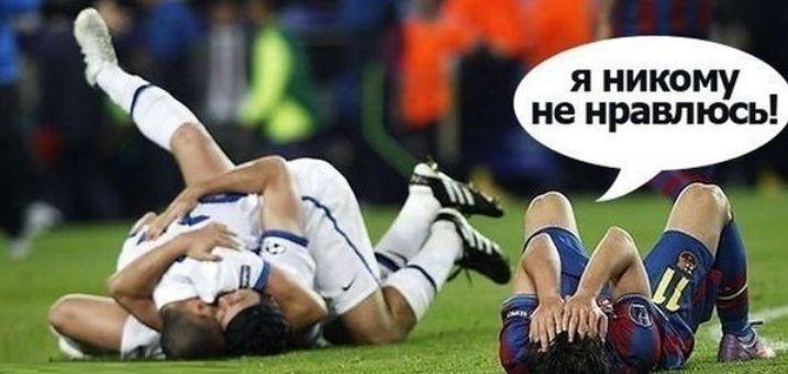 fut Футбольные страсти