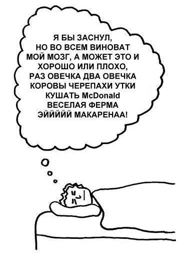 ylUoiGwlfNs Типичное засыпание