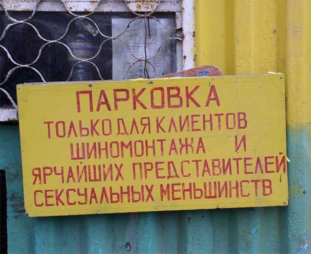 plakat Тонкий намек